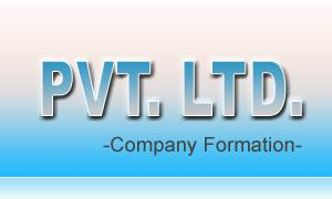 What are the documents do I need to produce to the RoC while registering my Private Limited Company?