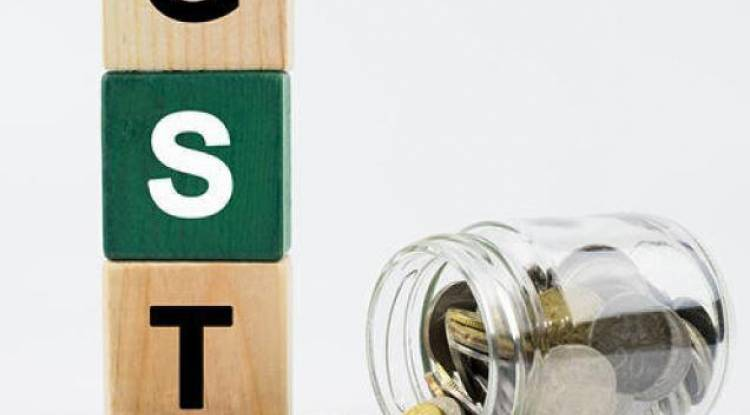 Goods and Service Tax Act, 2016 – The First version of GST Act, 2016