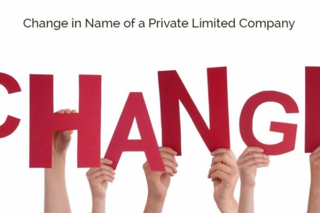 How To Change The Name of a Private Limited Company