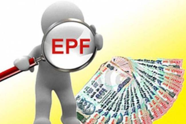 How to check your EPF (Provident Fund) balance online