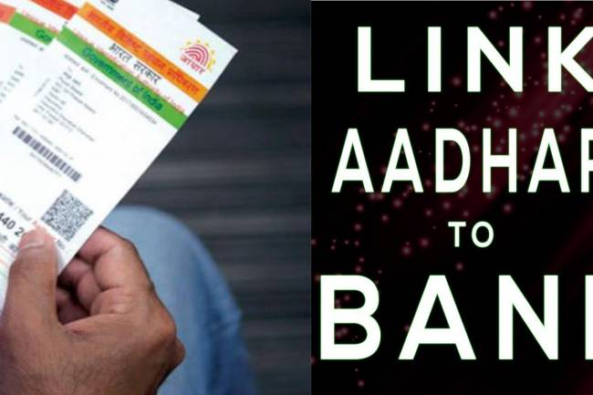 Your Bank account will be closed by Government by 31st December, 2017 – Making Aadhar Mandatory