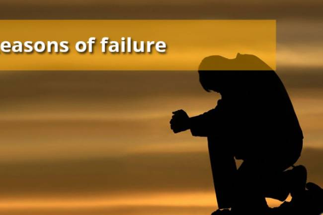 5 Reasons of Your Startup Failure!