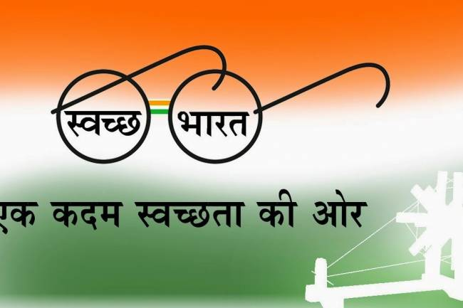 What is the impact of GST on cess like Swachh Bharat cess etc? What is SIN cess?