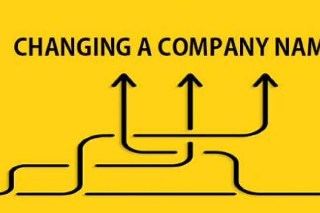 Change in Name of a Private Limited Company