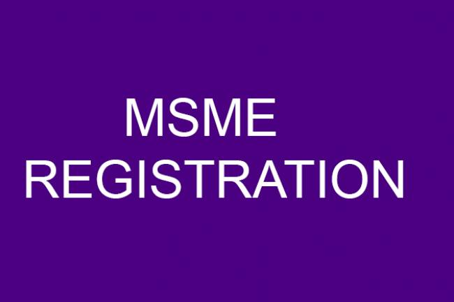 Who Can Apply For MSME Registration?