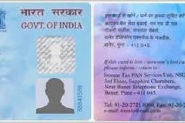 Apply for PAN Card in India